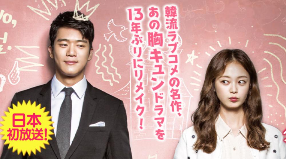 1の奇跡フル動画を日本語字幕で無料視聴する方法韓国ドラマ 韓流
